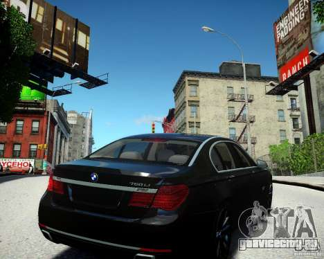 BMW 750Li 2013 для GTA 4 вид справа