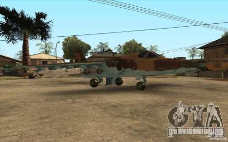 СУ-25 для GTA San Andreas вид справа
