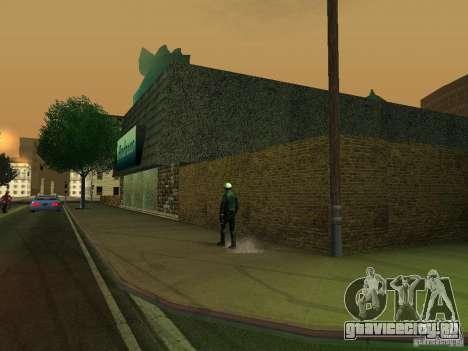 Кафе Andreas для GTA San Andreas четвёртый скриншот