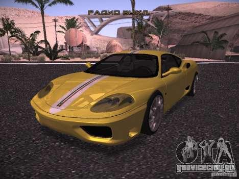Ferrari 360 Modena для GTA San Andreas вид изнутри
