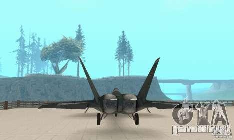 Y-f22 Lightning для GTA San Andreas вид сзади