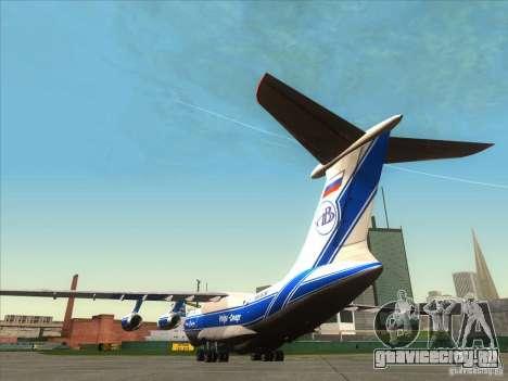 ИЛ 76М Аэрофлот для GTA San Andreas вид сзади слева