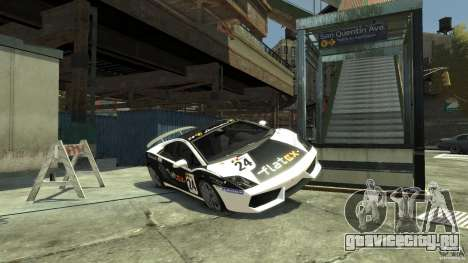 Lamborghini Gallardo SE Threep Edition [EPM] для GTA 4 вид сбоку
