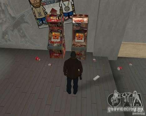 Новые текстуры закусочных и магазинов для GTA San Andreas третий скриншот