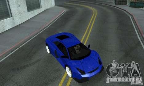 Lamborghini Murcielago Tuned для GTA San Andreas вид сверху