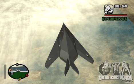 Lockheed F-117A Nighthawk для GTA San Andreas вид сзади слева