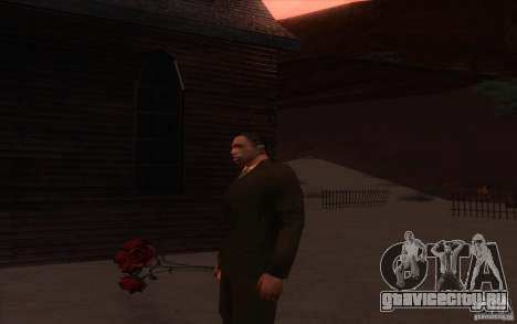 Flowers HD для GTA San Andreas второй скриншот
