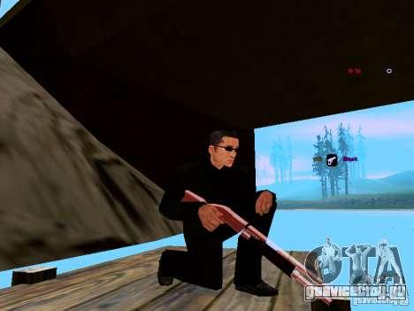 Ice Weapon Pack для GTA San Andreas восьмой скриншот
