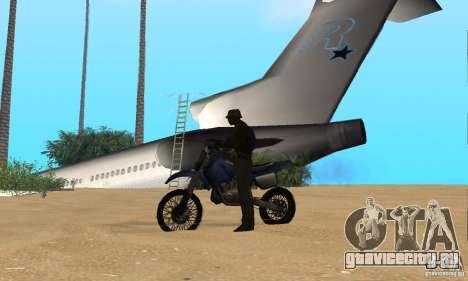 Lost Island для GTA San Andreas пятый скриншот