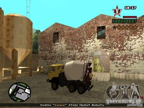 КамАЗ 53112 Бетономешалка для GTA San Andreas вид сзади слева