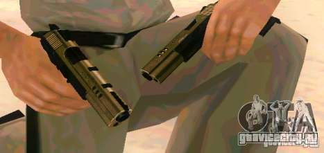 Weapon Pack v 5.0 для GTA San Andreas
