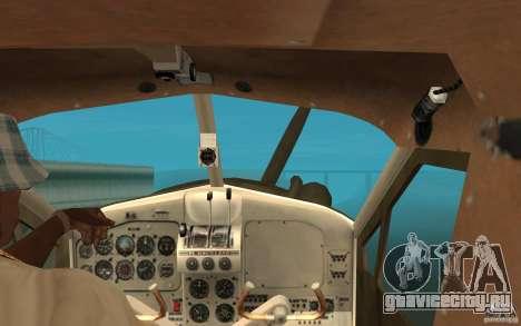 De Havilliand Beaver DHC2 для GTA San Andreas вид изнутри
