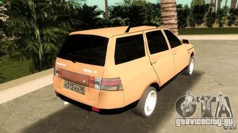 ВАЗ 2111 для GTA Vice City вид сзади слева