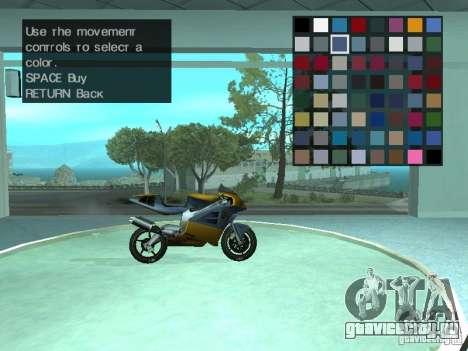Автомобильный Салон для GTA San Andreas пятый скриншот