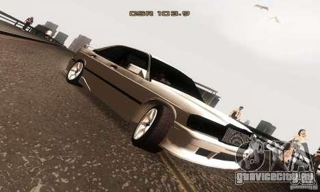 Mercedes-Benz 190E V2.0 для GTA San Andreas вид сзади