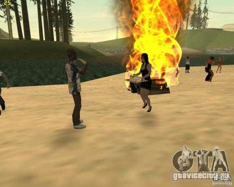 Вечеринка на природе для GTA San Andreas восьмой скриншот