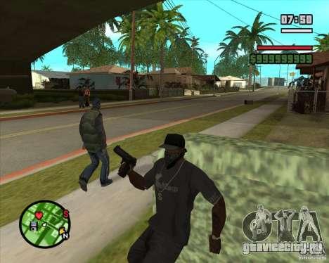Система укрытий (Covers System) v1 для GTA San Andreas