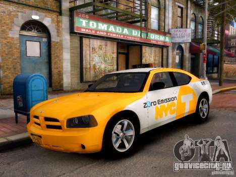 Dodge Charger NYC Taxi V.1.8 для GTA 4 вид слева