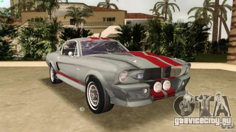 Ford Shelby GT500 для GTA Vice City