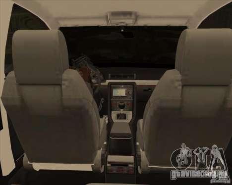 AUDI S4 Sport для GTA San Andreas вид сверху