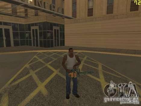 Регенерация оружия при убийстве для GTA San Andreas