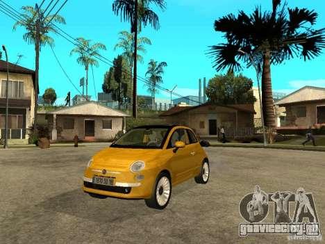 Fiat 500 C для GTA San Andreas