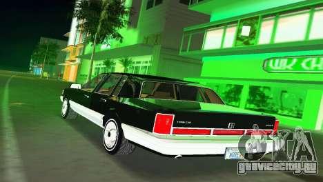 Lincoln Town Car 1997 для GTA Vice City вид сзади слева