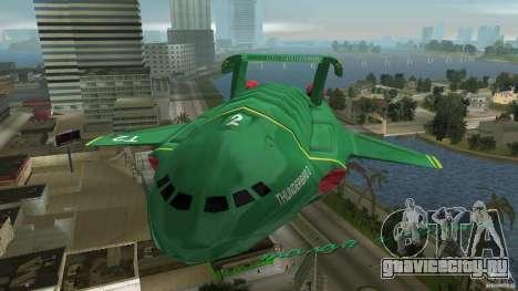 ThunderBird 2 для GTA Vice City