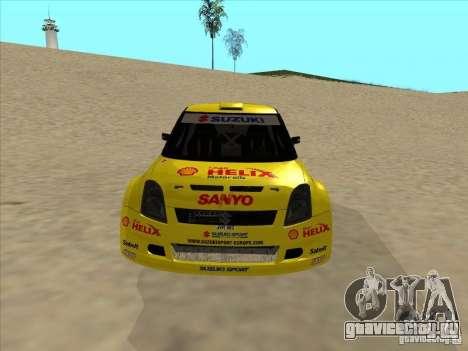 Suzuki Rally Car для GTA San Andreas вид сзади