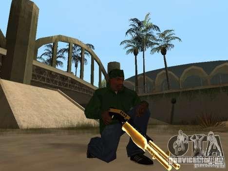 Пак золотого оружия для GTA San Andreas шестой скриншот