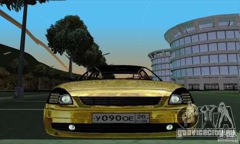 Lada Priora Gold для GTA San Andreas вид сзади слева