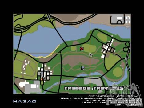 Новая Вилла для CJ для GTA San Andreas двенадцатый скриншот