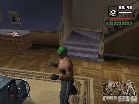 Перчатки без пальцев для GTA San Andreas