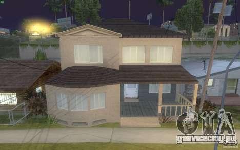Четыре новых дома на Grove Street для GTA San Andreas