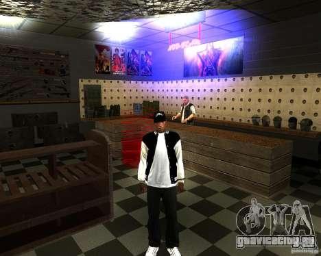 Магазины Перестройка для GTA San Andreas пятый скриншот