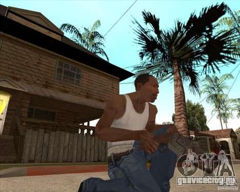 CoD:MW2 weapon pack для GTA San Andreas восьмой скриншот