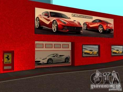 Новый Автосалон Ferrari в Сан Фиеро для GTA San Andreas третий скриншот