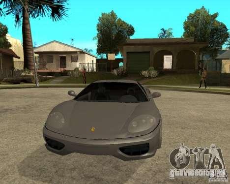 Ferrari 360 modena TUNEABLE для GTA San Andreas вид сзади