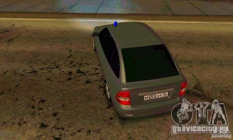 LADA ВАЗ 21723 Тюнинг для GTA San Andreas вид слева