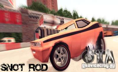 Snot Rod для GTA San Andreas