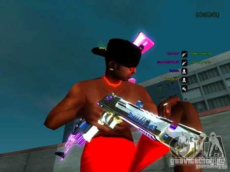 Фиолетовый хром на оружие для GTA San Andreas второй скриншот