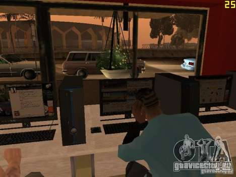 Ganton Cyber Cafe Mod v1.0 для GTA San Andreas седьмой скриншот