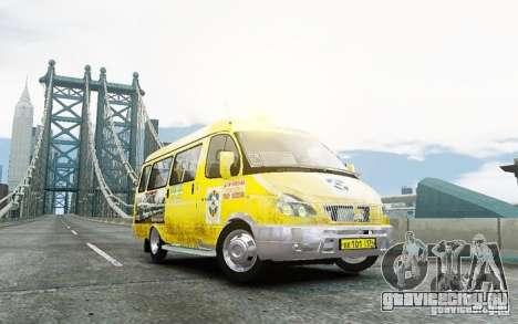 ГАЗель 2705 Такси v2.0 для GTA 4 вид сзади слева