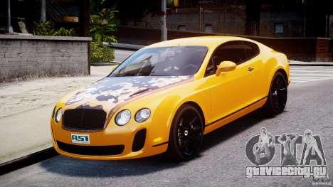Bentley Continental SS 2010 ASI Gold [EPM] для GTA 4 вид сзади