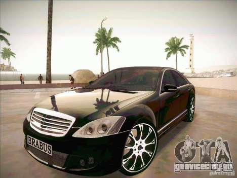 Mercedes-Benz S 500 Brabus Tuning для GTA San Andreas