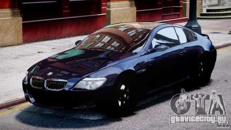 BMW M6 Orange-Black Bullet для GTA 4 вид слева
