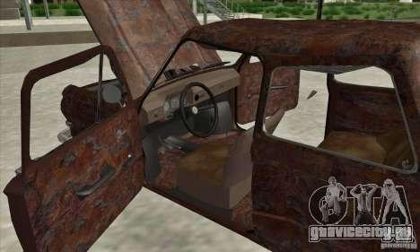ЗАЗ 968 Заброшенный v.2 для GTA San Andreas вид изнутри
