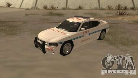 Dodge Charger PNP SAN FIERRO для GTA San Andreas