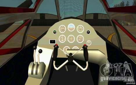 P38 Lightning для GTA San Andreas вид сзади