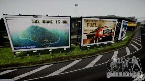 Realistic Airport Billboard для GTA 4